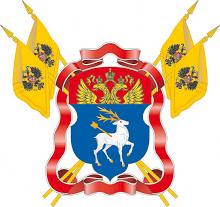«Дон православный» посетила делегация Донецкого округа