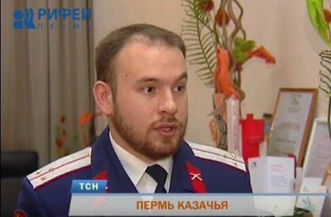 Пермь казачья: в городе открылся новый экскурсионный маршрут