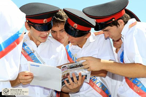 Спецрепортаж «Кубань 24»: Казачье образование на Кубани