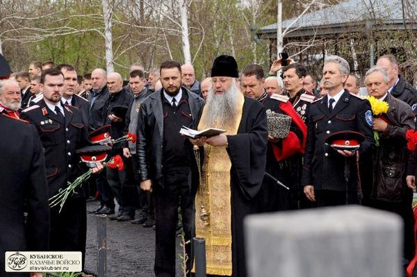 В Краснодаре пройдут Приднестровские поминовения