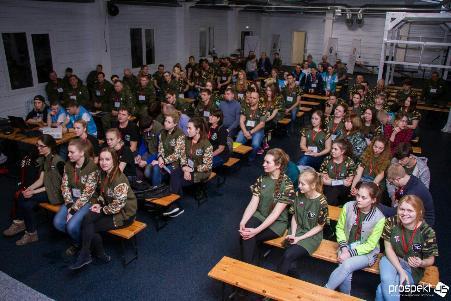 Слёт поискового движения России в УрФО
