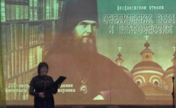 Праздник «Родник православия» пройдет в Чернаве