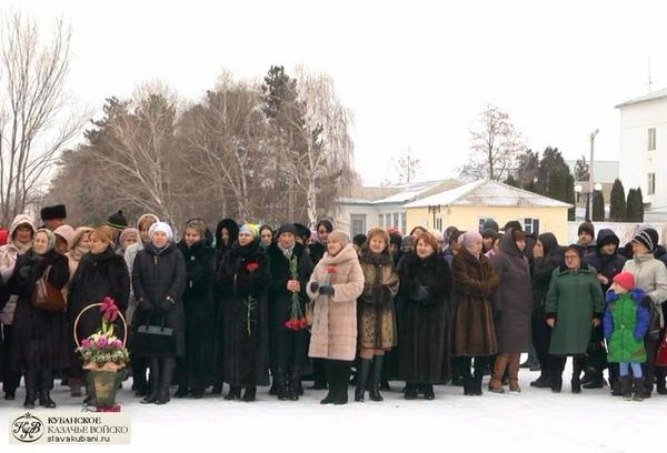 В Карачаево-Черкесии пройдёт траурный митинг